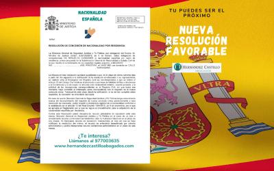 NACIONALIDAD ESPAÑOLA CONCEDIDA A MAQSOOD TRAS INTERPONER RECURSO CONTENCIOSO???