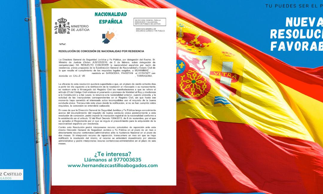 NACIONALIDAD ESPAÑOLA CONCEDIDA A MUHAMMAD TRAS INTERPONER RECURSO CONTENCIOSO