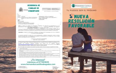 NUEVA RESOLUCION FAVORABLE DE FEDERICO DE RESIDENCIA DE FAMILIAR DE COMUNITARIO ??